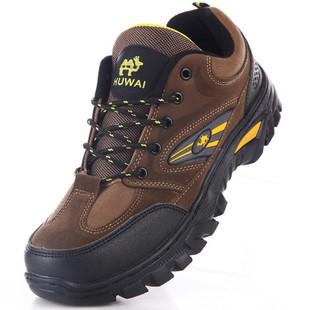 秋冬季登山鞋男鞋骆驼户外鞋休闲徒步鞋防水防滑工作保暖加绒棉鞋