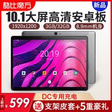 超薄游戏pad Pro 3G安卓9.0智能2019新款 平板电脑 学习王者抖音 双频WIFI 酷比魔方iPlay10 32G 10.1英寸大屏