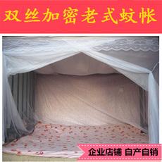 老式蚊帐1.2米床家用1.5m床1.8m床简约双人加密加厚传统单门夏凉