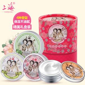 上海女人雪花膏套装补水滋润保湿面霜正品老国货 老牌护肤品礼盒化妆品