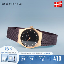 Bering Bering quartz watch