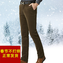 中老年爸爸羽绒裤男装加厚外穿弹力灯芯绒休闲裤可脱卸白鸭绒内胆