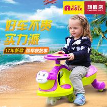 儿童扭扭车静音轮摇摆玩具车溜溜车宝宝妞妞车1 6车带音乐童车
