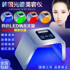 韩国光谱美容仪光动力嫩肤仪红蓝光美白祛痘祛斑皮彩光肤管理仪器