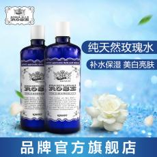 ACQUA ALLE ROSE保湿补水收缩毛孔玫瑰爽肤水化妆水300ML*2