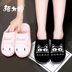 棉拖鞋女厚底冬季韩版可爱家居情侣室内防滑保暖冬天毛拖鞋包跟男