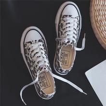 豹纹2018新款秋冬帆布鞋女鞋学生韩版平底百搭ins板鞋智熏鞋超火