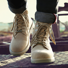 男士大码马丁靴男高帮潮流冬季45加绒加厚保暖短靴男46 47码男靴