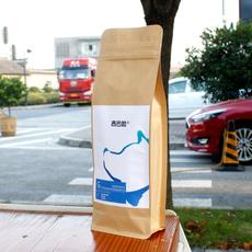买二发三 西巴酷巴西圣多斯咖啡豆小包装 单品手冲美式熟纯咖啡豆