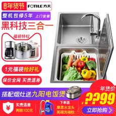 Fotile/方太 JBSD2F-X5水槽洗碗机全自动家用嵌入式超声波刷碗机