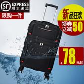 山哈行李箱女男拉杆箱旅行箱子万向轮牛津布登机密码箱包26寸28寸