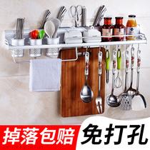 免打孔厨房置物架壁挂架家用小百货收纳刀架调味调料用品架子用具