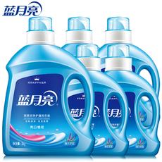 蓝月亮洗衣液包邮批发 薰衣草亮白增艳5瓶桶装瓶装14斤家庭装机洗