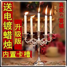 烛台欧式复古家居浪漫烛光晚餐摆件婚庆道具创意生日35头蜡烛台灯