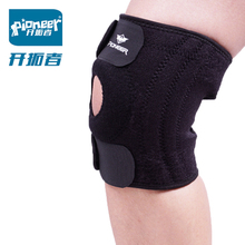开拓者 运动户外护膝四弹簧支撑跑步篮球登山膝关节髌骨防护护具
