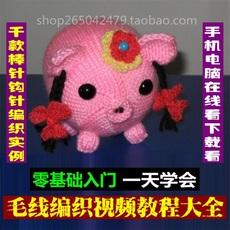 织毛衣毛线编织教程手工编织diy儿童宝宝围巾毛线入门钩针棒视频