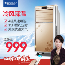 格力KS-0701RD-WG冷暖两用空调扇 家用静音水冷风扇遥控小空调