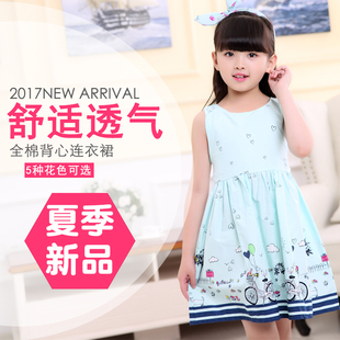 女童夏季纯棉连衣裙背心连衣裙3—10岁宝贝连衣裙时尚印花连衣裙
