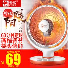 台式烤火炉节能小太阳取暖器家用速热电暖气静音暖风机摇头电热扇