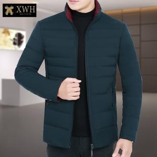 双面穿冬季羽绒服男轻薄短款修身款男式外套中青年冬装韩版帅气潮