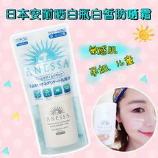 日本2017新款安耐晒 白瓶镁白防嗮霜乳儿童敏感肌用SPF35/60ml