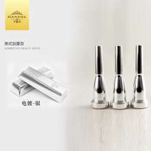 New Accessories for High Grade Handel Trumpet Bill Music 3C5C American Aggravated Silver Plating Trumpet Instruments