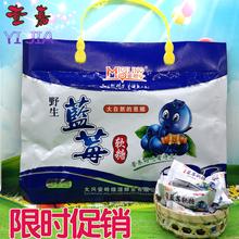 正品 蜜司令野生蓝莓软糖果400g蔓越莓红豆软糖零食特产原汁糖果糖