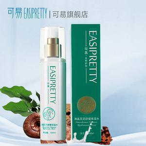 可易补水保湿爽肤精华化妆水收缩毛孔控油调节肌底清爽水嫩滋润