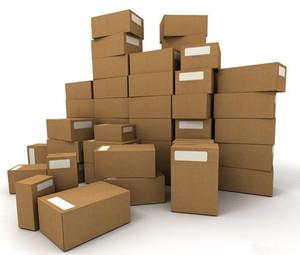 纸箱子搬家五层特硬淘宝邮政搬家纸箱快递打包纸盒包装盒子定做