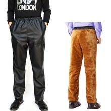制服 防寒机车工装 冬季男装 加厚加绒保暖PU皮革防油防水工作服套装