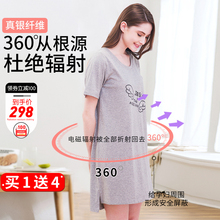 孕妇防辐射服女夏天 宽松T恤怀孕期上班隐形 银纤维潮流辣妈个性