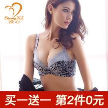 赏心内衣女聚拢调整型小胸文胸豹纹性感中厚软钢圈收副乳胸罩正品