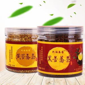 【2罐装】通渭乐百味黑黄苦荞茶罐装荞麦茶包邮苦荞茶