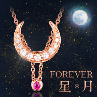 lilywu18k玫瑰金钻石项链女群镶红宝石锁骨铂金钻石吊坠女款正品