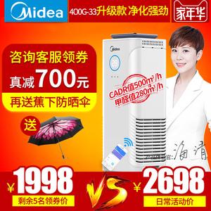 美的空气净化器家用卧室内除甲醛雾霾烟尘负离子KJ500G-E33升级版