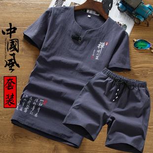 亚麻套装男夏季中国风短袖男装休闲一套衣服男士T恤棉麻夏装宽松t