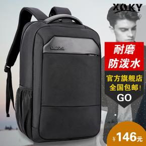 双肩包男士韩版时尚潮流休闲旅行电脑包