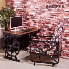 新款网吧桌 网咖桌椅 网吧网咖沙发椅 网吧沙发 电脑一体沙发椅