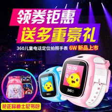 360儿童电话手表正品6w防水智能通话学生gps定位插卡可拍照手表