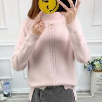 新款 韩版 毛衣女秋冬装 半高领钉珠兔毛外套宽松加厚套头针织衫 上衣