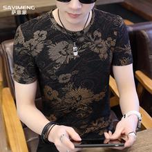 夏季男士短袖t恤圆领韩版修身卫衣青年体恤上衣个性男装打底衫潮