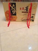 螃蟹礼品盒泡沫盒 定做海绵包装 阳澄湖大闸蟹礼盒精品包装 蟹盒