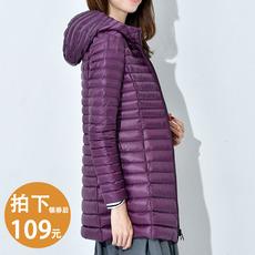 2017新款冬装轻薄羽绒服女士中长款韩版修身潮连帽超轻便薄款外套
