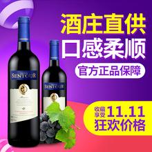 葡萄酒 干红 双支装 送礼袋 开酒器 正品 圣图酒堡 红酒 750ml