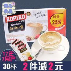 印尼KOPIKO 可比可白咖啡24杯+6杯 900g 速溶三合一 咖啡冲饮品