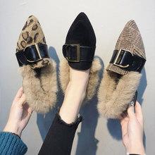 尖头毛毛鞋女新款2018冬季韩版百搭粗跟加绒外穿秋豆豆鞋网红单鞋