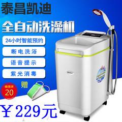 家用恒温移动洗澡机家用储水即热式速热电热水器 电 断电淋浴