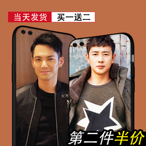 华为P10手机壳mate9来图定制NOVA2s荣耀8畅享7plus照片DIY订做6x
