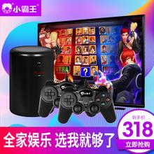 小霸王G60高清智能4K家用电视游戏机体感街机PSP双人游戏机手柄经典怀旧款老式红白机电玩双打魂斗罗拳皇