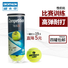 Decanon Tennis TB920 Canned Sealed Initial Training Ball Competition TEN